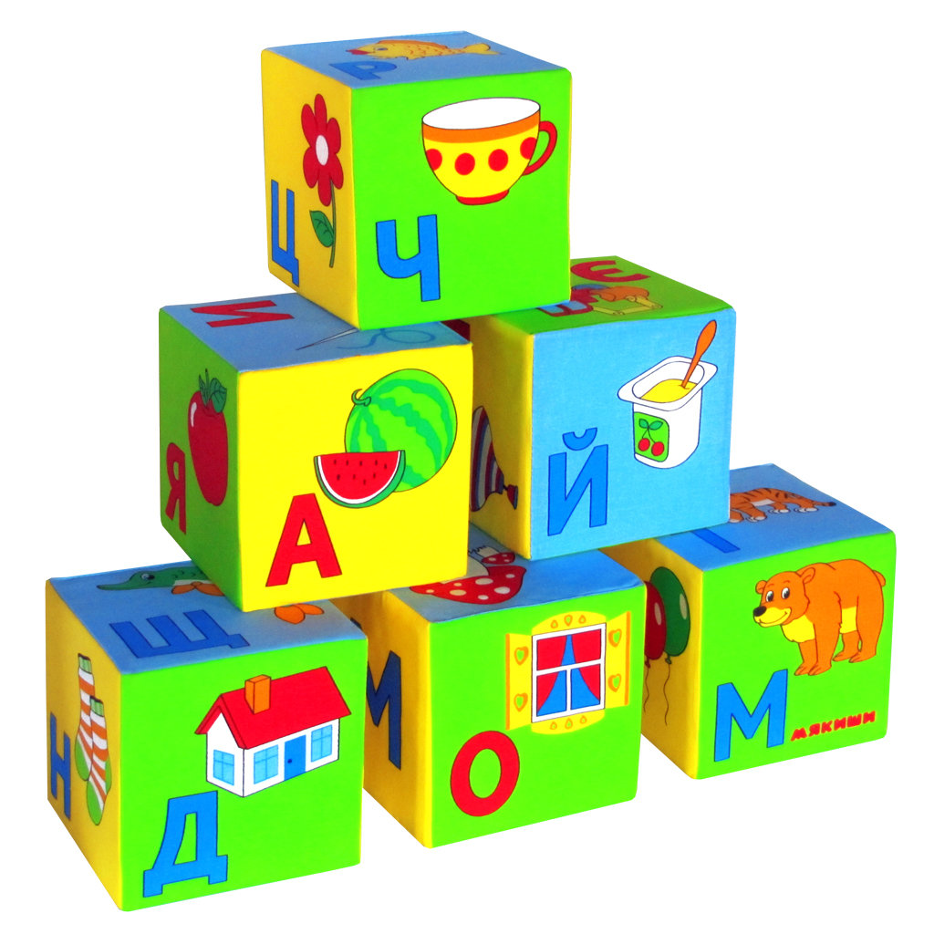 Подарок мальчику на год - кубики